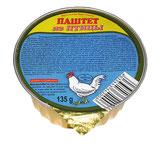 (Nr.50300) Brotaufstrich mit Hähnchenfleisch