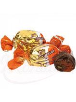 (Nr.11006) Konfekt mit trocken Aprikose und Walnuss in kakaohaltiger Glasur