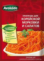 (Nr.80250) Würzmischung für Salate nach koreanischer Art