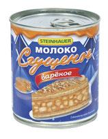 (Nr.13040) Gezuckerte und gekochte Kondensmilch 6% Fett