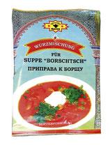 """(Nr.80240) Würzmischung für Suppe """"Borschtsch"""""""