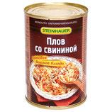 (Nr.50180) Reisgericht mit Schweinefleisch