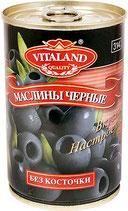 (Nr.60121) Oliven schwarze ohne Kerne