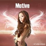 「Motive」アルバム