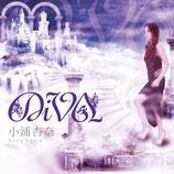 「DiVA」アルバム