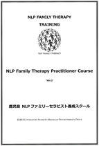 NLPファミリーセラピー・プラクティショナーコース