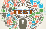 TEST DE CULTURA GENERAL PARA OPOSICIONES GRUPO E