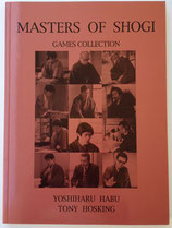 Masters of Shogi - Games Collection