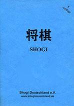 Shogi Einführungsheft von Shogi Deutschland e. V.