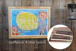 Set 子供の絵 飾る 絵の保管 収納 イラスト 園児 小学生 子供の絵専用額縁 オサマルーエ+インナーケース2点セット販売