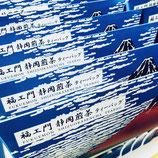 福エ門静岡煎茶ティーバッグ  5g×10包