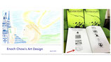 3D 绘画视频课 - 《我能画人和动物》