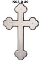 Grabkreuz zur Befestigung am Grabstein aus hochwertigem Messing