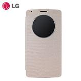 ESTUCHE LG P/G3 QUICK CIRCLE