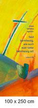 Banner, Textilposter »Seid barmherzig, wie auch euer Vater barmherzig ist!« Jahreslosung 2021