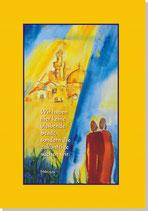 Kunstkarte Jahreslosung 2013