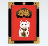 158-51 招福猫