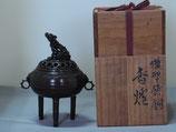 A14.須賀月芳 蝋型鋳造香炉 獅子蓋