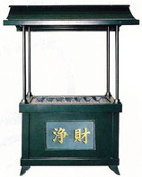 77-08~10  浄財箱(四本柱)