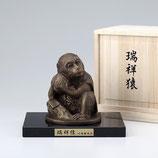 31-06 瑞祥猿(川崎普照)