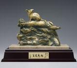 22-51 福寿萬来(北村西望)