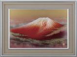 150-52 黎明赤富士(北晴山)