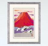 143-01 赤富士に飛翔 大(金森弘司)