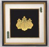 156-54,55 立体青銅鋳物家紋額