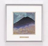 開運風水 五彩の富士山(小)