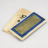 55-04 ペン皿 風神(名取川雅司)