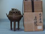 A12.須賀月真 蝋型鋳造香炉 小丸型(霊芝付)