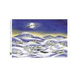 carta riso Stamperia  5092