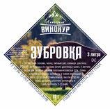 """Набор трав и специй """"Зубровка"""""""