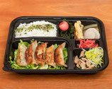 Vegetables Gyoza Bento Box