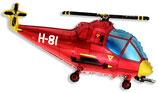 """Folienballon """"Hubschrauber """", ca. 75cm hoch"""