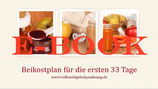 """E-Book """"Beikostplan für die ersten 33 Tage"""""""