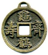 08. Chinesische Glücksmünze