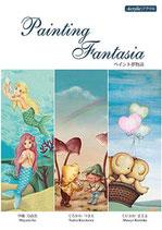Painting Fantasia (ペインティングファンタジア)