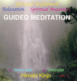 Divine Raft (Guided Meditation Vol.2 English Ver.)