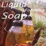 Lavender Foaming Goat's Milk Soap ~ All Natural