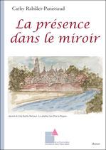 La présence dans le miroir