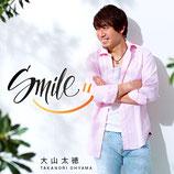 「Smile」