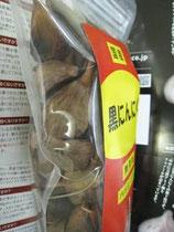 黒にんにく 徳用500g大袋(青森田子産)