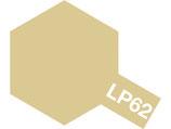 Titanium Gold COD: LP-62
