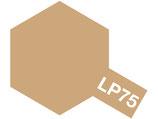 Buff  COD: LP-75