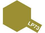 Khaki COD: LP-73