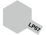 Smoke COD: LP-67