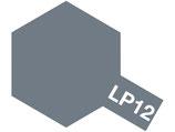 Tamiya IJN gray Kure Arsenal  COD: LP-12