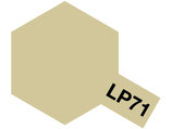 LP-71 Champagne Gold COD: LP-71