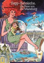 978-3-935116-39-8 Taschenbuch Hepp-Geboische - die Hexe von St. Petersburg - HANDSIGNIERT